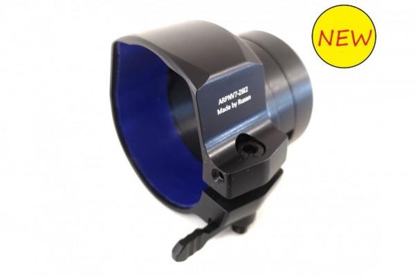 Rusan Adapter Pard NV007 für Swarovski